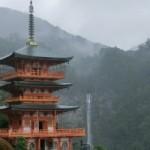青岸渡寺から那智の滝を見たよ