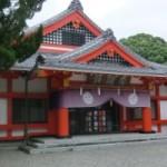 熊野速玉神社に行ってきたよ