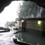 ホテル浦島の洞窟温泉風呂に入ったよ