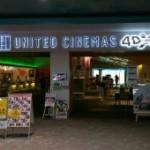 けやきウォーク前橋の映画館で4DX映画を見たよ