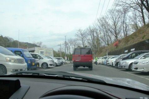 桐生が岡遊園地・動物園に一番近い駐車場前の渋滞