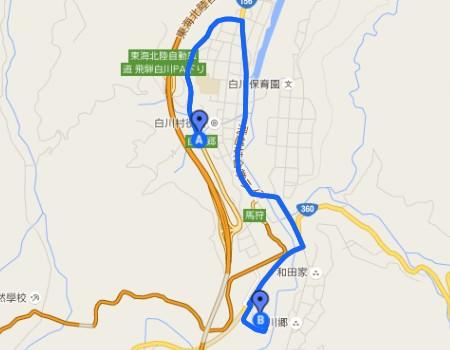 白川インターから駐車場までの地図