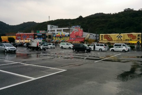 寺泊アメヤ横丁駐車場