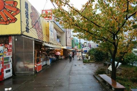 寺泊アメヤ横丁 通りの様子