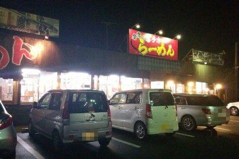 会津喜多方ラーメン新田店外観