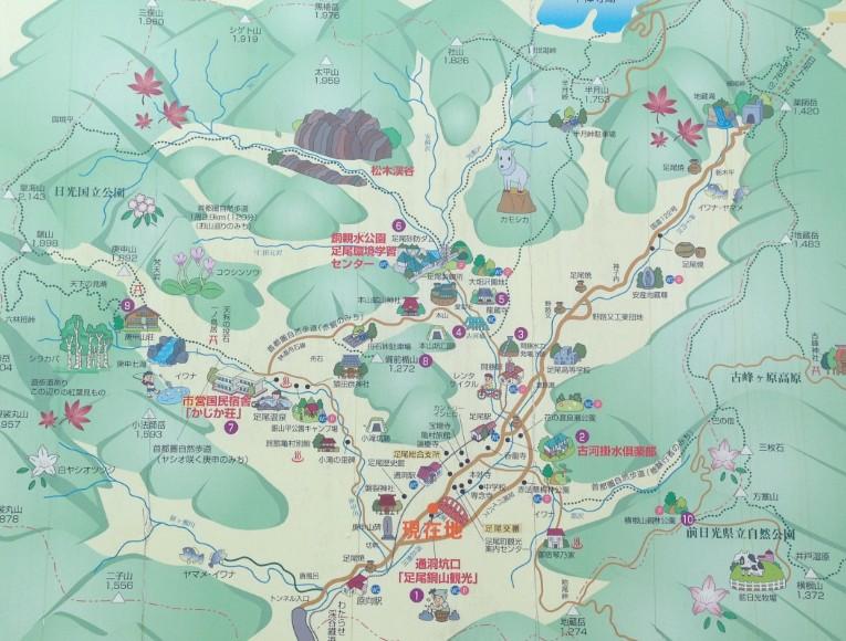 足尾観光マップ