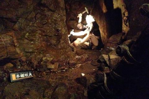 江戸時代の採掘