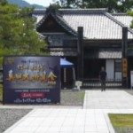 信州松代真田丸ドラマ展が見られる真田邸(新御殿)に行ったよ