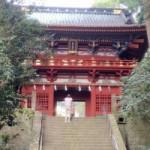 久能山東照宮に行ったよ