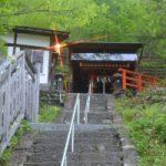日光湯元温泉神社に行ったよ