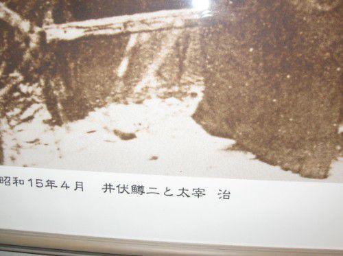 昭和15年の文豪写真