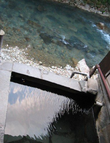 野うさぎの湯からの眺め