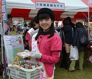 茨城県観光PR大使
