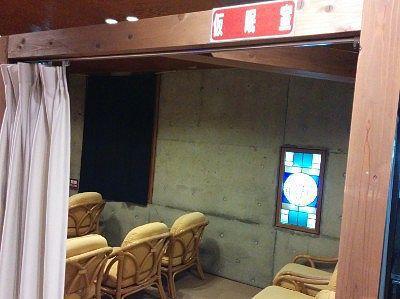 仮眠室入口