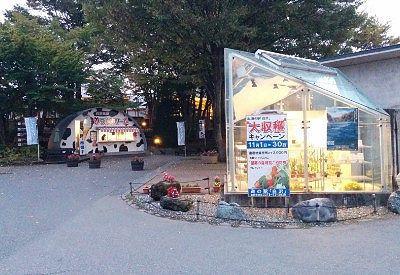 野菜直売所とソフトクリーム販売所