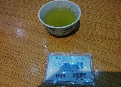 番号札とお茶