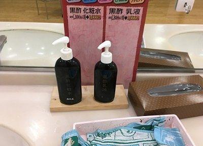 乳液や化粧水