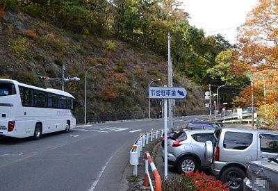 国道沿いの市営駐車場