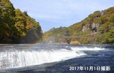 2017年吹割の滝の紅葉の様子