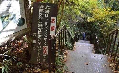 急な階段が続く遊歩道