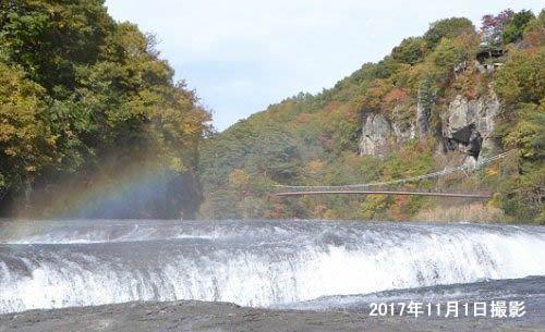 虹が出た吹割の滝