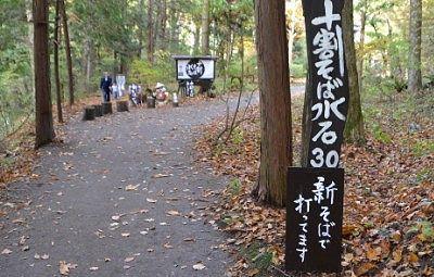水石に向かう遊歩道