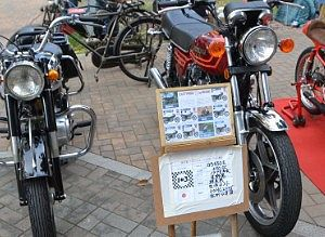 クラシックバイクの展示