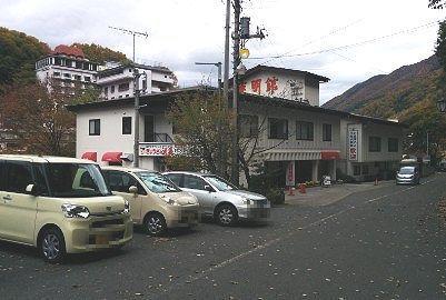 餃子の満州東明館と駐車場の様子