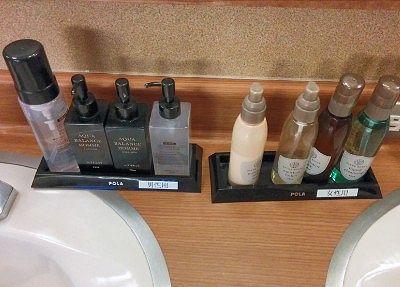 男性用と女性用の美容液