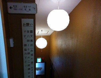 赤城の湯(混浴露天風呂)への階段入口
