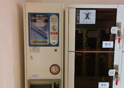 ロッカーと歯ブラシ、歯磨き粉の自販機