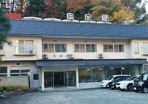 上田屋旅館外観