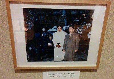 千明仁泉亭玄関前の皇太子殿下ご夫婦