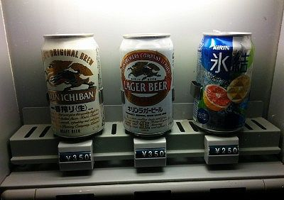 缶ビールの自販機