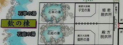 男女別大浴場のマップ