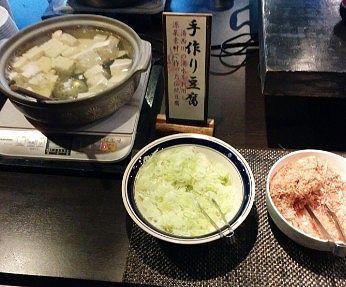 手作り豆腐と納豆