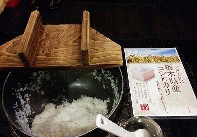 栃木県産こしひかりのご飯