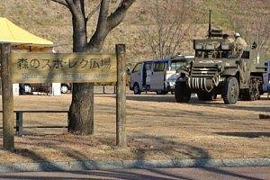 森のスポレク広場看板と戦車