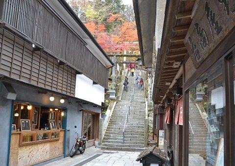300段目の石段街