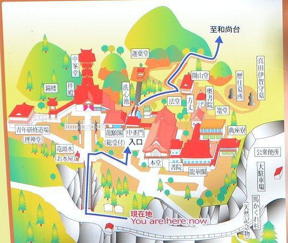 迦葉山弥勒寺境内案内図