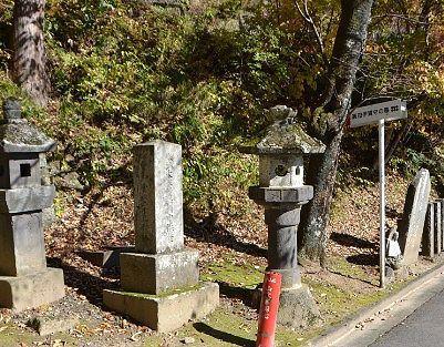 真田伊賀守の墓(供養塔)