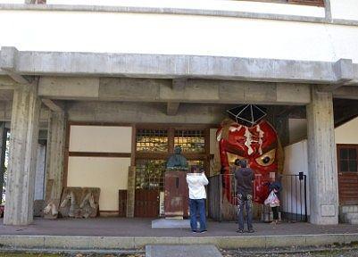 青年修道場と大きな天狗の面