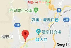 国道144号線大前須坂線交差点地図