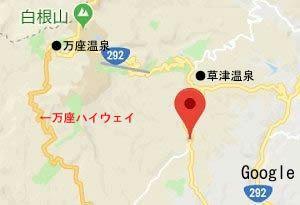 国道292号線草津前口地図