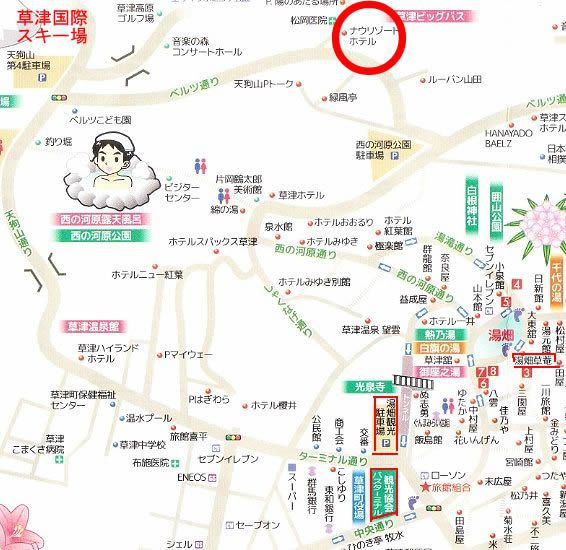 草菴と草津ナウリゾートホテルの場所