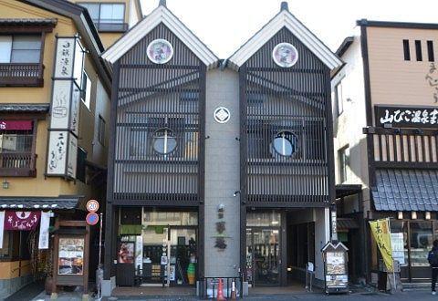 草菴の建物
