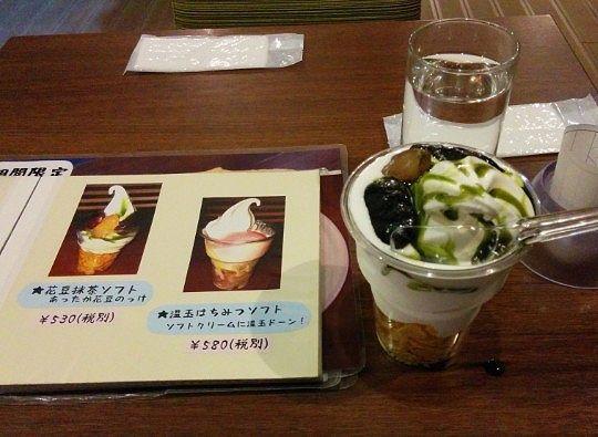 看板メニューの花豆抹茶ソフト