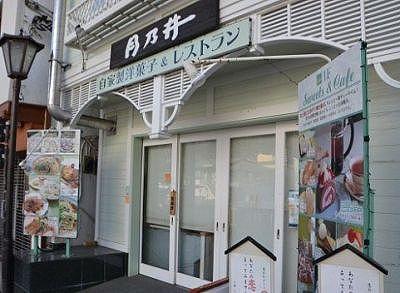 月乃井レストラン