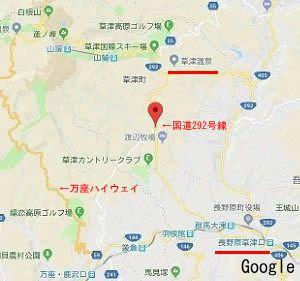 草津前口の地図