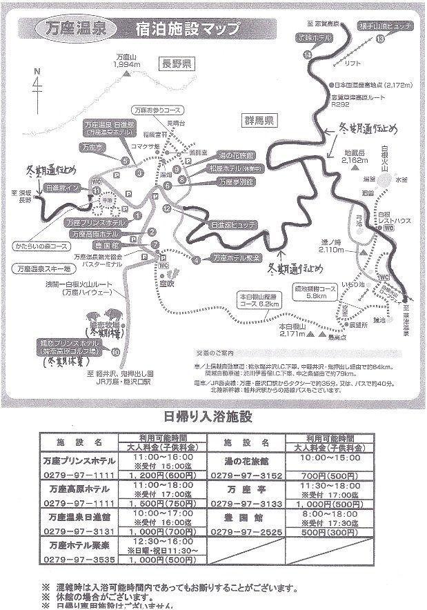 宿泊施設道路地図